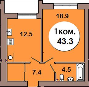 1-комнатная квартира по ул. Шахматная 2Б, секция 4, кв 132