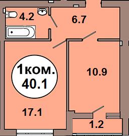 1-комн. кв. по ул. Шахматная 2A, секция 1, кв 13 в Калининграде