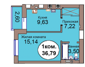 1-комн. кв. МКР Васильково Дом 3 по ГП секция 1, кв. 92