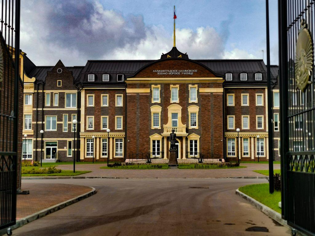 Нахимовское училище