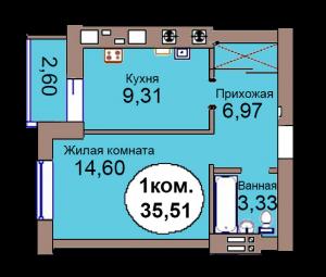 1-комн. кв. по пер. Калининградский, 4 кв. 276 в Калининграде