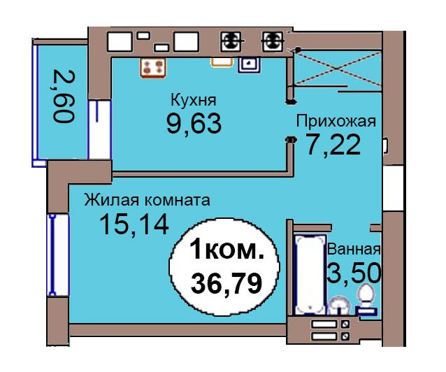 1-комн. кв. по пер. Калининградский, 4 кв. 308 в Калининграде