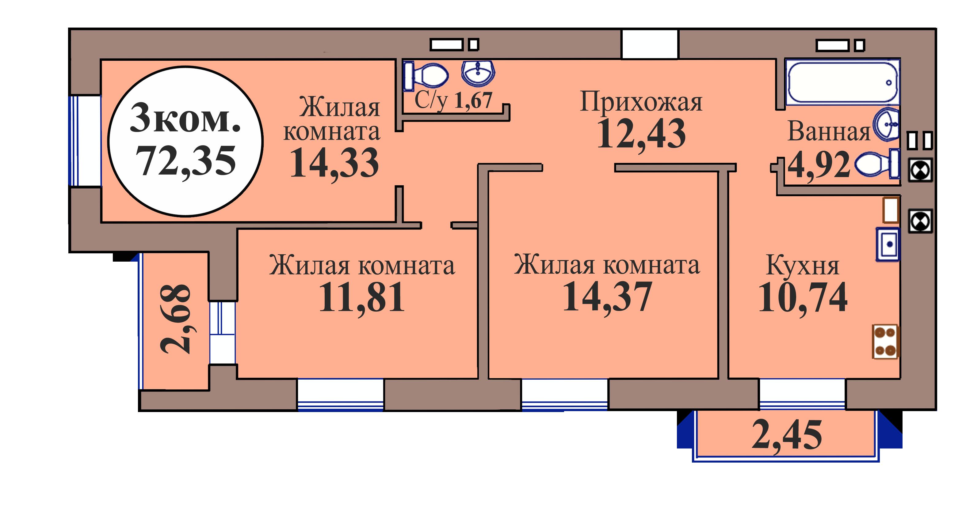 3-комн. кв. по пер. Калининградский, 5 кв. 206 в Калининграде